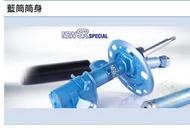 酷熊日本 KYB New SR本田Honda CRV CR-V 3/4藍筒 藍桶 避震器 筒身