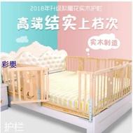 【現貨免运】90CM擋板寶寶床實木嬰兒護欄床圍欄通用床欄桿護欄單邊圍擋床護欄