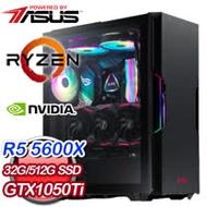 華碩系列【吸氣成石】AMD R5 5600X六核 GTX1050Ti 電玩電腦(32G/512G SSD)