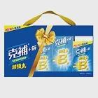 【克補】B群+鋅加強錠升級版禮盒(共180錠)