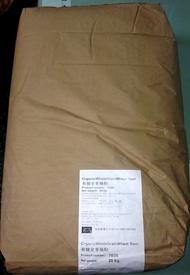芬蘭原裝有機全麥麵粉20公斤