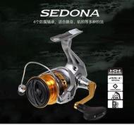 【奶油花生】鋼鐵家族# 海外代購Shimano卷線器 SEDONA 1000/2500/4000/6000/8000磯釣