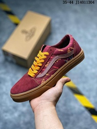 VANS_Old Skool Casual Shoes