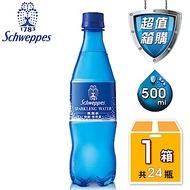 (活動)舒味思 氣泡水500ml(24入/箱)