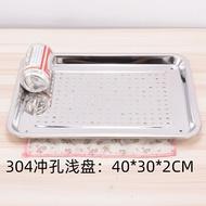 不鏽鋼濾油盤 304不鏽鋼濾油盤炸串油炸商用長方型餃子盤瀝水盤茶盤燒烤撒料盤【HH2089】