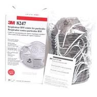 【米勒線上購物】口罩 3M 8247 R95 美規認證 有機氣體口罩 防護含油性懸浮微粒 每盒20個 現貨