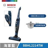 【BOSCH 博世】Readyyy二合一直立式無線吸塵器 BBHL2214TW(海軍藍)
