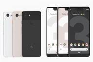 【Google】Pixel 3 128G