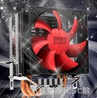 mini電腦CPU散熱器775/1155針CPU風扇1151/1150臺式機