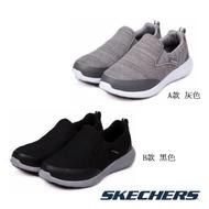 SKECHERS 男 寬楦健走鞋 52885WGRY/52885WBKGY