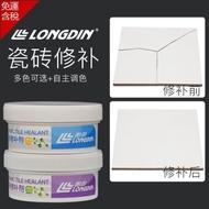 瓷磚修補劑坑洞補瓷盆瓷磚膠強力粘合劑陶瓷膏地磚磁磚釉面修復劑