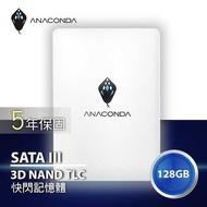 ANACOMDA巨蟒 泰坦冰蟒 TT 128GB SATA III 2.5吋 固態硬碟 SSD