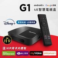 【Rocktek 雷爵】*8/10-8/24momo限定送3個月LITV頻道餐*RockTek G1  Android TV授權 4K HDR 電視盒
