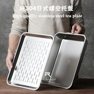 不鏽鋼瀝水盤 304不銹鋼茶盤長方形放水杯托盤日式瀝水控油漏盤餃子蒸盤簡約孔 【WY430】