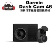Garmin 行車紀錄器 Dash Cam 46 Mini 碰撞錄影聲控車距車道偏移提醒140廣角公司貨(內贈16G)