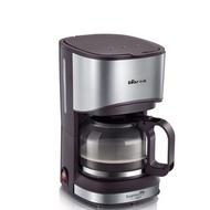 เครื่องชงกาแฟ เครื่องทำกาแฟดริปอเมริกัน เครื่องทำกาแฟขนาดเล็ก เครื่องทำกาแฟกึ่งอัตโนมติ 0.7L Coffee maker