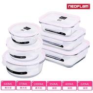 【NEOFLAM】升級版專利無膠條耐熱玻璃保鮮盒6件組(耐熱520度/兩色任選)
