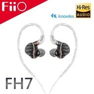 【FiiO】一圈四鐵五單元MMCX單晶銅鍍銀可換線耳機(FH7)