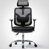 <爆紅神器百貨>西昊SIHOO 人體工學電腦椅子 辦公椅 家用轉椅 職員椅