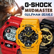 [CHEAPEST PRICE IN SPORE] CASIO G SHOCK MUDMASTER GULFMAN SERIES