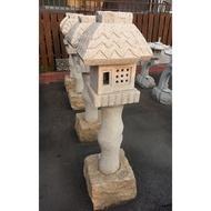 立草家石燈 (石燈 景觀 庭園 造景 日式 擺設 居家 設計 風水)《金城堡》
