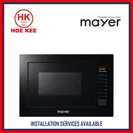 Mayer Built In Microwave Oven MMWG25BA