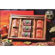 【野味食品】雅撰厚禮04(智利貝鮑鮑魚罐頭+一吉膳元貝魚翅罐頭+一吉膳香菇XO醬罐頭)(附贈年節禮盒、禮袋)春節禮盒