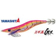 YAMASHITA GX 4.5吋 木蝦(另有4吋賣場)