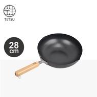 TETSU IRON WOK 28公分木把鐵炒鍋(CB73545)