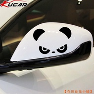 Kucar Car Stickers Tide Mirror Car Stickers Cartoon Cha Mirror Stickers