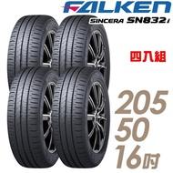 【FALKEN 飛隼】SINCERA SN832i 環保節能輪胎_四入組_205/50/16(SN832i)