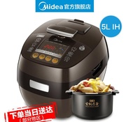 Midea MY-HT5076PA IH electric pressure cooker intelligent pressure cooker rice cooker 5L double gall 3 person -6 person