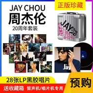 Jay Jay Jay Jay Chou Album 20th Anniversary Set 28 Sheets Vinyl Lp Record