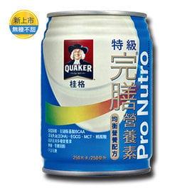 【桂格完膳】營養素均衡營養配方(特級)原味不甜 24入/箱
