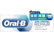 歐樂B牙齦與琺瑯質雙效修護牙膏-清新(75ML)【康是美】
