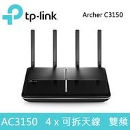 TP-LINK Archer C3150 MU-MIMO 無線Gigabit路由器