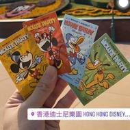 優惠門票-香港迪士尼樂園一日實體門票