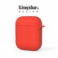 Kingxbar AirPods 馬卡龍保護套-草莓紅