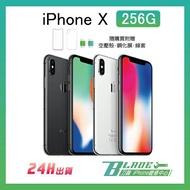 免運 當天出貨 Apple iPhone X 256G 5.8吋 全配 9.9成新 蘋果 完美 翻新機 【刀鋒】