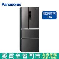 Panasonic國際500L四門變頻冰箱NR-D500HV-V含配送到府+標準安裝