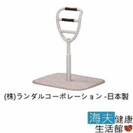 【海夫健康生活館】助立架 床邊起身扶手 附螢光貼條 日本製(B0493)