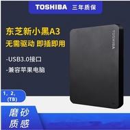 正品特價東芝外接硬碟1TB移動硬碟 1T~4T