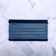 黑耀彩光系列   淺藍緞帶   50 入 1 盒   成人醫療口罩
