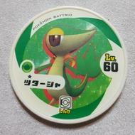神奇寶貝battrio圓盤卡