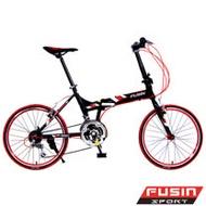 【FUSIN】FA300A+鋁合金20吋21速451陽極輪圈搭配CST彩胎折疊車