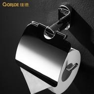 ✡≢Kohler's brand Jiade stainless steel toilet tissue rack toilet paper roll holder toilet paper hold