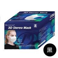 Descleanman® - 3D立體防塵霾成人口罩-黑-100pcs/盒(非醫療用品)