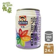 桂格 完膳 50鉻配方 250ml*24罐/箱 糖尿病適用桂格完膳營養素