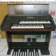 【田新中古琴行】日本製YAMAHA山葉Electone雙層電子琴EL-90電管風琴(1萬4直購)雙排鍵EL-900 HX