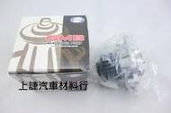 SJ 上誱汽車材料 三菱 LANCER VIRAGE 1.8 日本 GMB 水幫浦 水邦浦 附墊片 一顆特價800元